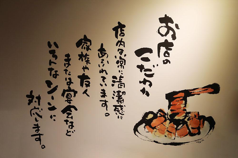 六福ブログ用画像_006
